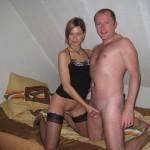 Naked Amateur Couple